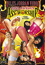 Ass Worship Boxcover