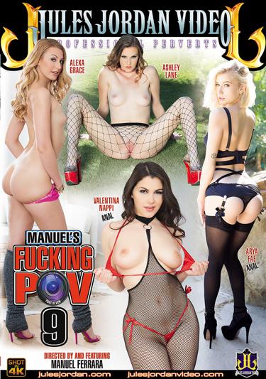 Manuels Fucking POV 9 Boxcover
