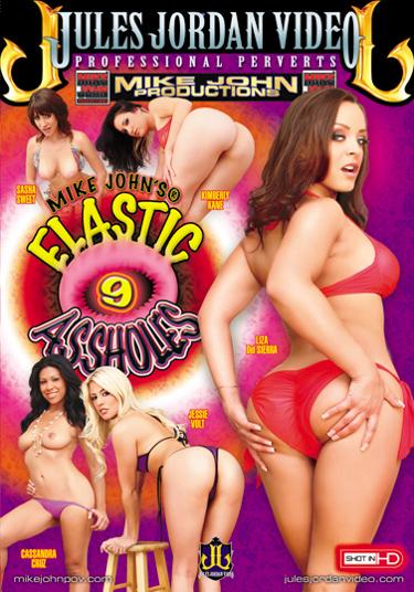 Elastic Assholes 9