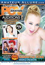 Amateur POV Auditions 15 Boxcover