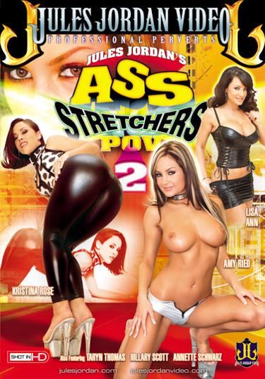 Ass Stretchers POV 2 Boxcover