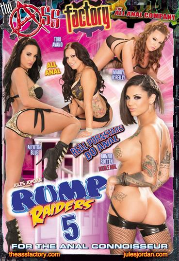 Rump Raiders 5 Boxcover