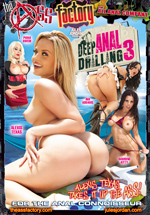 Deep Anal Drilling 3 Boxcover
